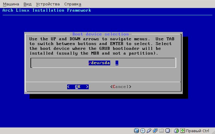 Установка и настройка ArchLinux (netinstall) | unix ck ua