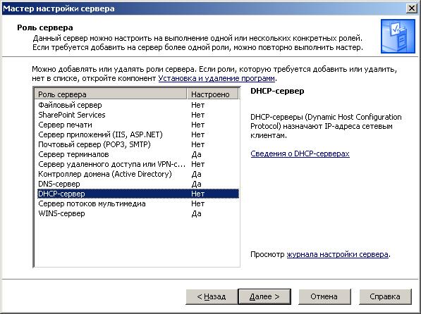 Пошаговая настройка 1с windows server 2003 1с альфа авто автозапчасти автосервис