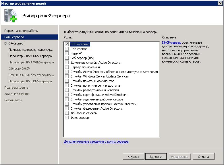 Настройка vpn сервера на windows server 2008 r2 бесплатный хостинг в грузии