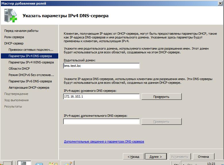 Установка 1с 8.2 на виртуальный сервер windows 2008 зарубежные web-сайты, предоставляющие бесплатный хостинг