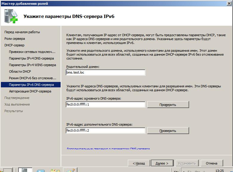 Скачать виндовс сервер 2008 r2 через торрент.
